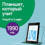 Новый Андроид От Мегафон За 1990